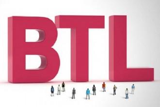 Что такое BTL?