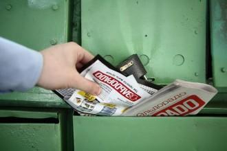 Контроль качества распространения по почтовым ящикам